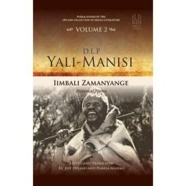 YALI_MANISI