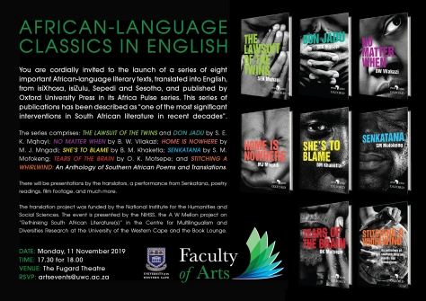 UWC African-language Classics in English (1)